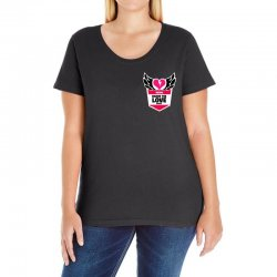 share the love series Ladies Curvy T-Shirt | Artistshot