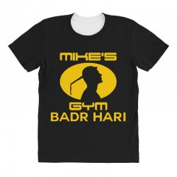 Mike's Gym All Over Women's T-shirt | Artistshot