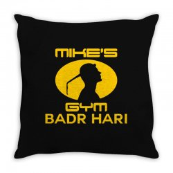 Mike's Gym Throw Pillow | Artistshot