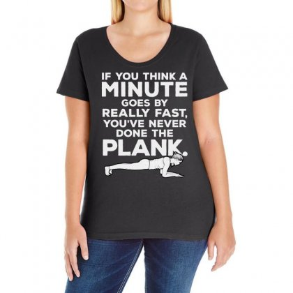 You've Never Done The Plank Ladies Curvy T-shirt Designed By Vanode Art