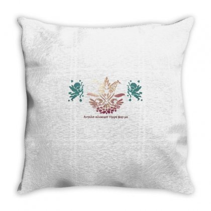 Angels Always There For Me Throw Pillow Designed By Aliomrane