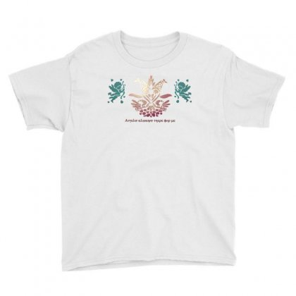 Angels Always There For Me Youth Tee Designed By Aliomrane