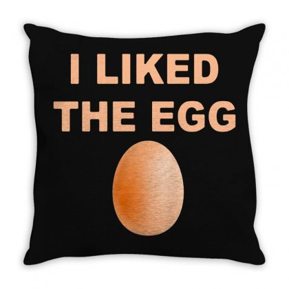 Cool Egg Throw Pillow Designed By Frizidan