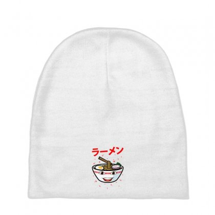 Cute Ramen For Light Baby Beanies Designed By Nurbetulk