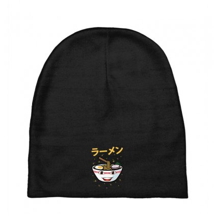 Cute Ramen For Dark Baby Beanies Designed By Nurbetulk