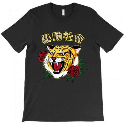 Tiger Rose T-shirt Designed By Frizidan