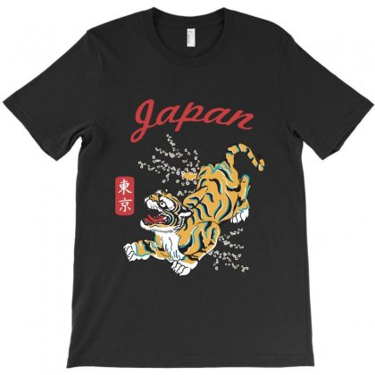 Tiger Blossom T-shirt Designed By Frizidan