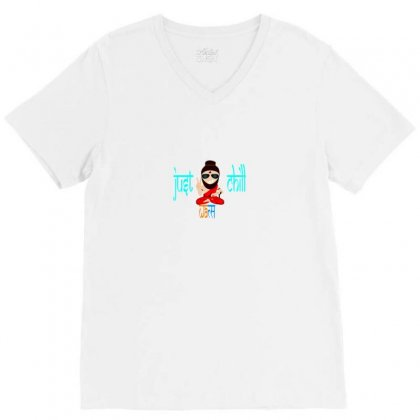 Just Chill Indian Style V-neck Tee Designed By Jahil