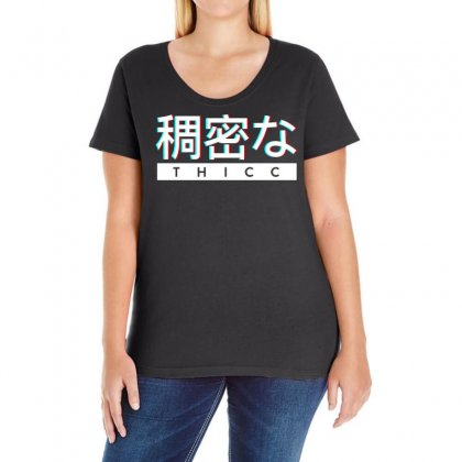 Aesthetic Japanese Ladies Curvy T-shirt Designed By Frizidan