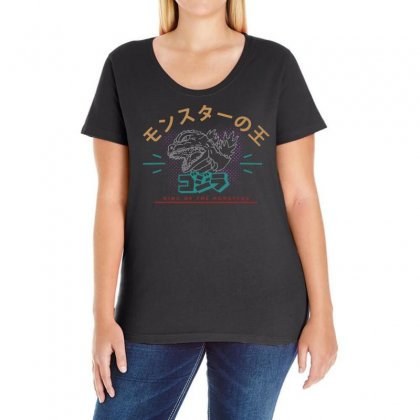 King Of The Monsters Ladies Curvy T-shirt Designed By Frizidan