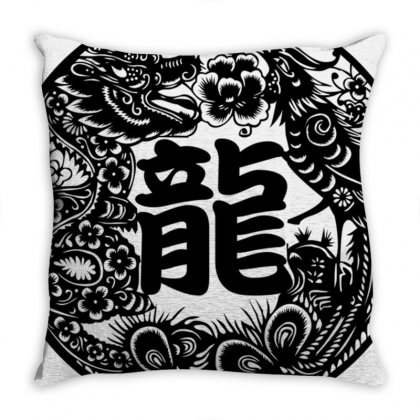 Chinese Dragon Throw Pillow Designed By Salmanaz