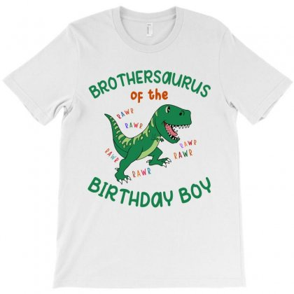 Brothersaurus T-shirt Designed By Artees Artwork