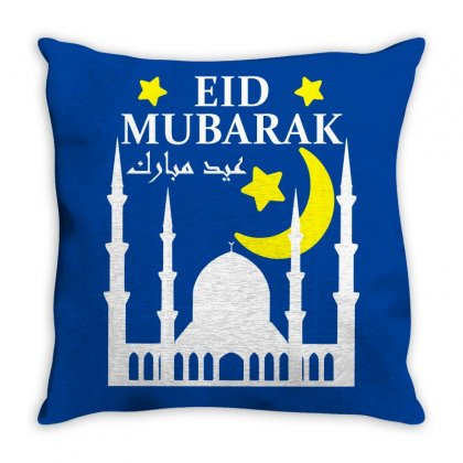 Eid Mubarak For Eid Al-fitr Or Eid Al-adha Happy Eid Day Throw Pillow Designed By