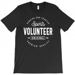 Sports Volunteer T-Shirt | Artistshot