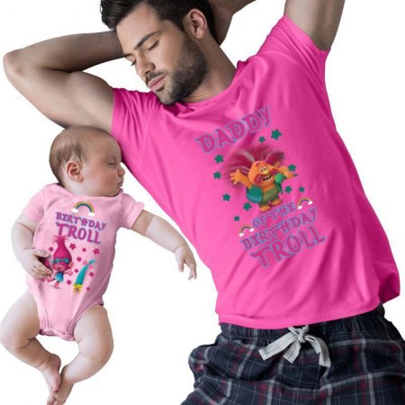 Birthday Troll Daddy and baby Matching Shirts