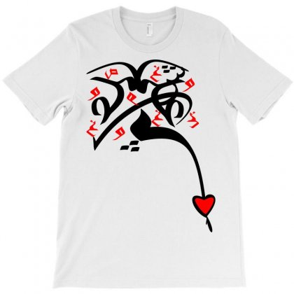 Mime T-shirt Designed By Nowlam
