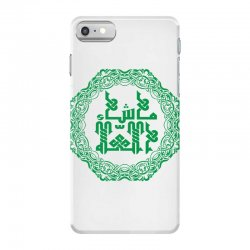 MashAllah, Islam iPhone 7 Case | Artistshot