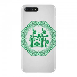 MashAllah, Islam iPhone 7 Plus Case | Artistshot