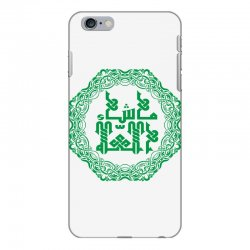 MashAllah, Islam iPhone 6 Plus/6s Plus Case | Artistshot
