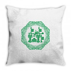 MashAllah, Islam Throw Pillow | Artistshot