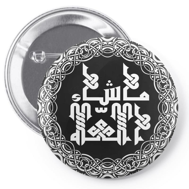 Mashallah, Islam Pin-back Button | Artistshot