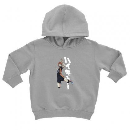 Karasuno Toddler Hoodie Designed By Oktaviany