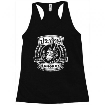 Smoking Monkey Bar Racerback Tank Designed By Teeshop