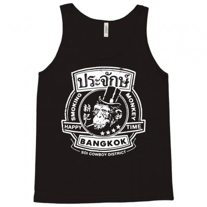 Smoking Monkey Bar Tank Top Designed By Teeshop