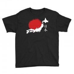 japan Youth Tee | Artistshot