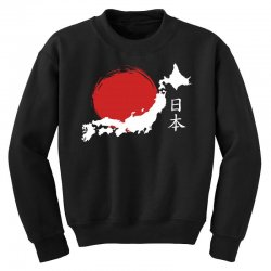 japan Youth Sweatshirt | Artistshot