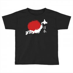 japan Toddler T-shirt | Artistshot