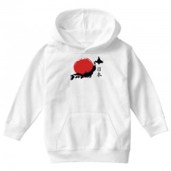 japan Youth Hoodie | Artistshot