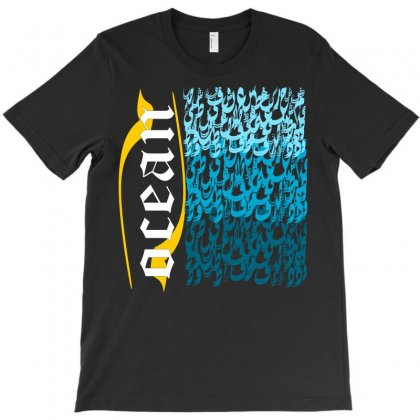 Ocean T-shirt Designed By Nowlam