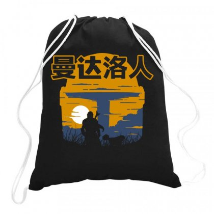 Chapter One Drawstring Bags Designed By Hot Maker