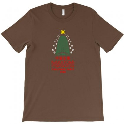 Nakatomi Christmas Party T-shirt Designed By Arum