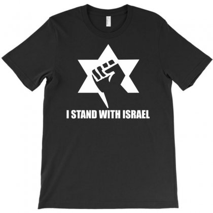 I Stand With Israel T-shirt Designed By Erni