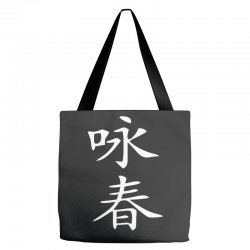 wing chun chinese kung fu calligraphy white Tote Bags | Artistshot