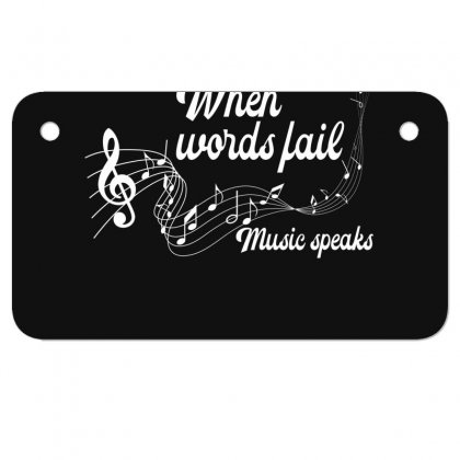 When Words Fail Music Speaks For Dark Motorcycle License Plate Designed By Gurkan
