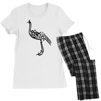 Arabic Style Women's Pajamas Set Designed By Guess_who