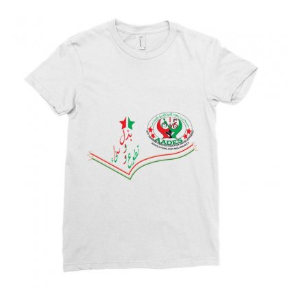 Development Education And Solidarity. Help Poeple Now Ladies Fitted T-shirt Designed By Ades
