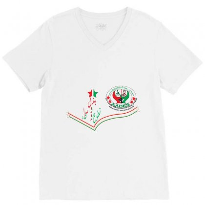 Development Education And Solidarity. Help Poeple Now V-neck Tee Designed By Ades