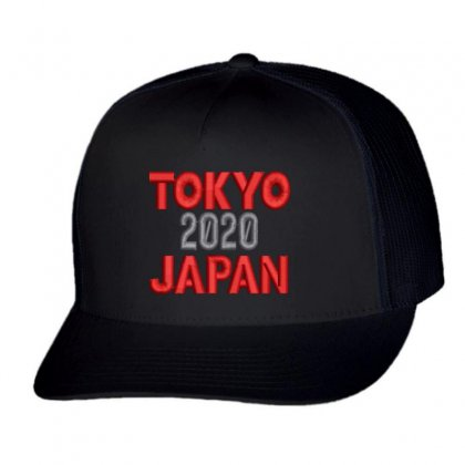 Tokyo Japan 2020 Trucker Cap Designed By Madhatter