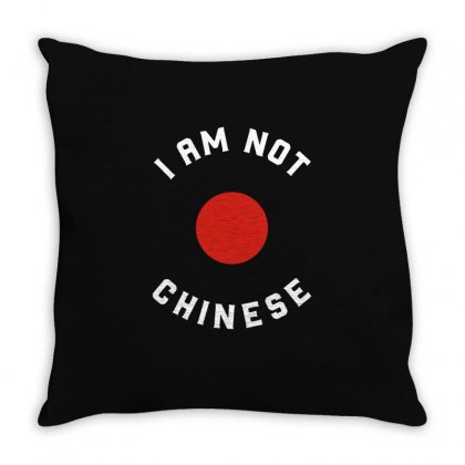 I Am Not Chinese I Am Japanese Throw Pillow Designed By Honeysuckle