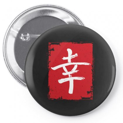 Calligraphy Japanese Chinese Happiness Pin-back Button Designed By Honeysuckle