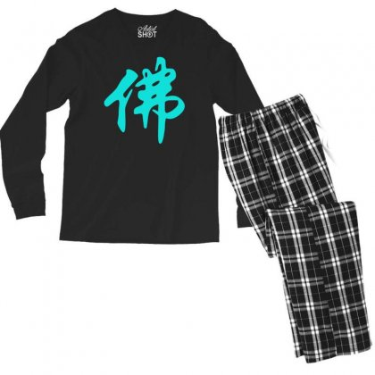 Chinese Sign For Buddha Men's Long Sleeve Pajama Set Designed By S4bilal