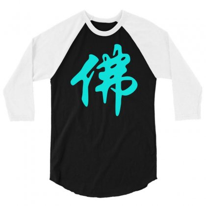 Chinese Sign For Buddha 3/4 Sleeve Shirt Designed By S4bilal
