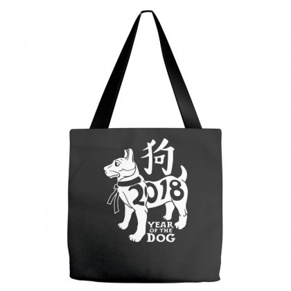 Year Of The Dog Tote Bags Designed By Farrel T-shirt