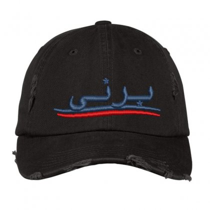 Barni Embroidered Distressed Cap Designed By Madhatter