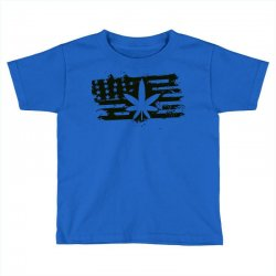 flag usa cannabies Toddler T-shirt | Artistshot