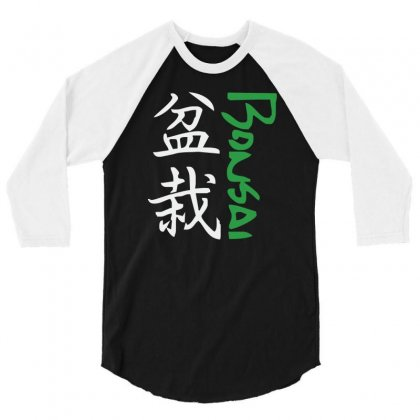 Bonsai 3/4 Sleeve Shirt Designed By Funtee